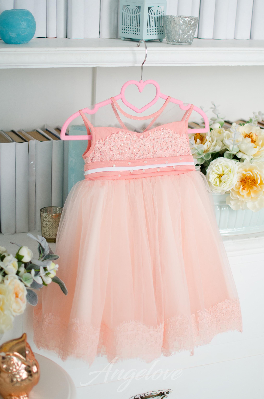 Вечернее персиковое платье - Авито объявления в Москве